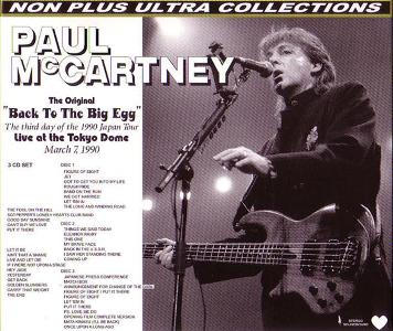Paul McCartney – Back To The Big Egg (Non Plus Ultra NPU-09