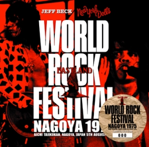 beck_dolls_world_nagoya
