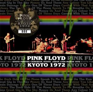 Pink Floyd - Kyoto 1972