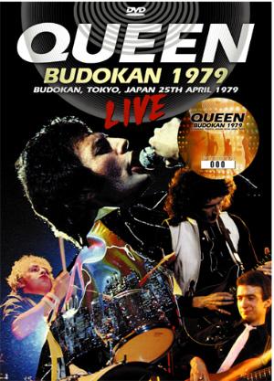 Queen - Budokan 1979