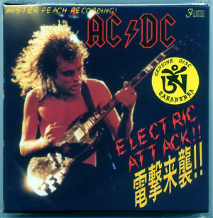 ACDC - Electric Attack
