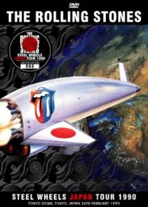 Rolling Stones - Steel Wheels DVD