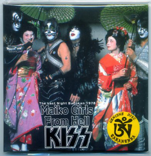 Kiss - Maiko Girls From Hell