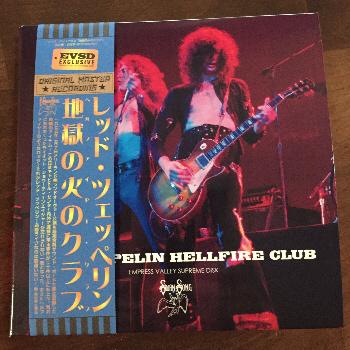 Led Zeppelin – Hellfire Club (Empress Valley Supreme Disc