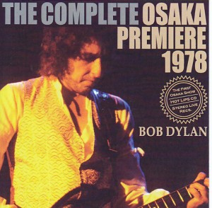 bobdy-78complete-osaka-premiere1