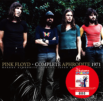 Pink Floyd – Complete Aphrodite 1971