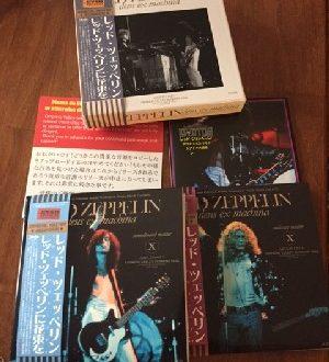 Led Zeppelin – Deus Ex Machina (Empress Valley Supreme Disc