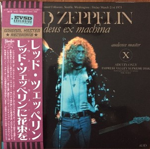 Led Zeppelin Deus Ex Machina Empress Valley Supreme